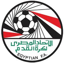 maglia Egitto poco prezzo 2020 2021