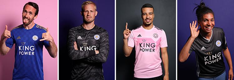 maglia Leicester City poco prezzo 2020 2021