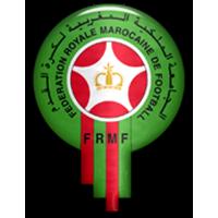 maglia Marruecos poco prezzo 2019 2020