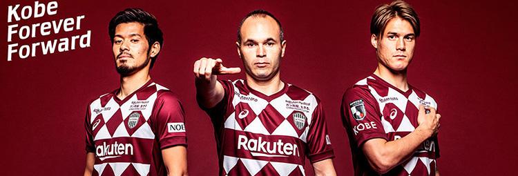 maglia Vissel Kobe poco prezzo 2020 2021